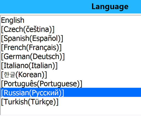 SEC-E9 Language