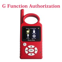 G Function Authorization for HANDY-BABY