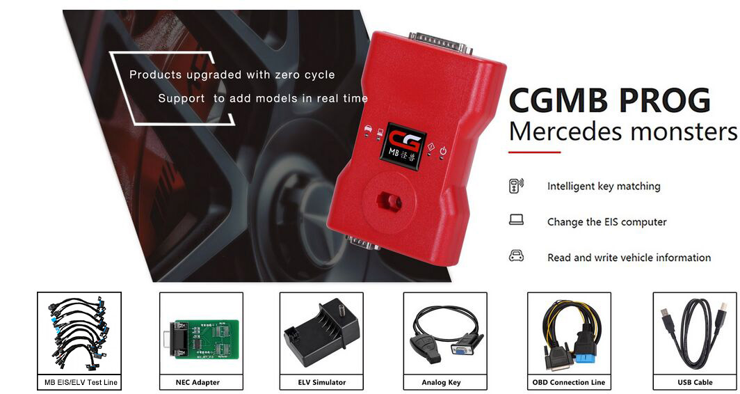CGDI Prog MB Full Adapters EIS/ELV Test Line plus ELV Simulator
