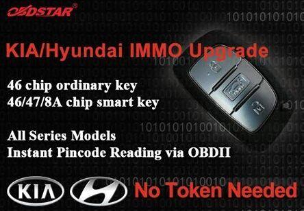 OBDSTAR H105  update