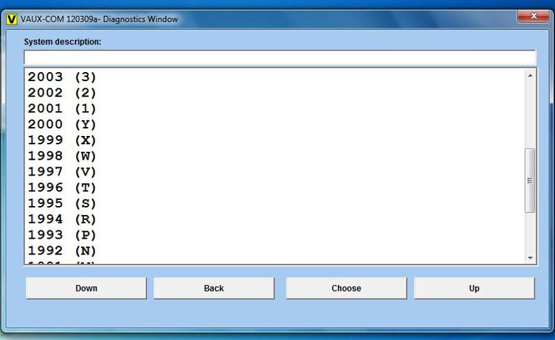 opcom software